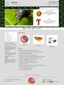 Сайт - уничтожение насекомых
